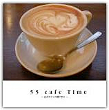 55 cafe Time